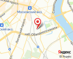 Представительство «ЖелДорЭкспедиция» Санкт-Петербург-1-Кременчугская