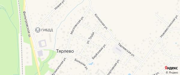 Улица Труда на карте поселка Тярлево с номерами домов