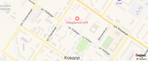 Улица Победы на карте Ковдора с номерами домов