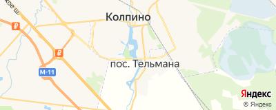 Комаров Павел Викторович, адрес работы: г Санкт-Петербург, г Колпино, ул Анисимова, д 5 к 7