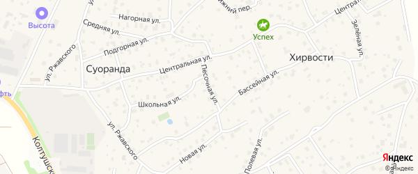 Песочная улица на карте деревни Хирвости Ленинградской области с номерами домов