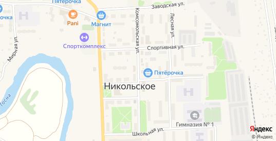 Комсомольская улица в Никольском с номерами домов на карте. Спутник и схема онлайн