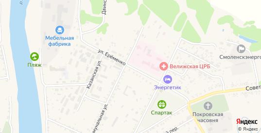 Улица Еременко в Велиже с номерами домов на карте. Спутник и схема онлайн