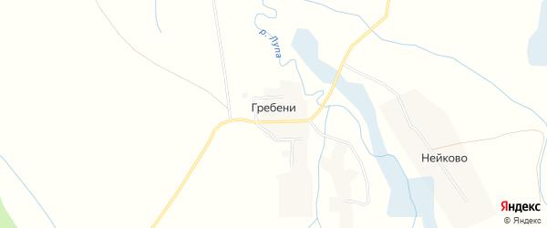 Карта деревни Гребени в Смоленской области с улицами и номерами домов