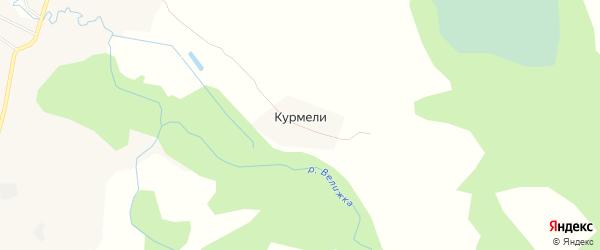 Карта деревни Курмели в Смоленской области с улицами и номерами домов