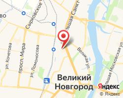 Представительство «ЖелДорЭкспедиция» Великий Новгород