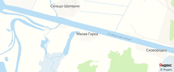 Карта деревни Малой Горки в Новгородской области с улицами и номерами домов