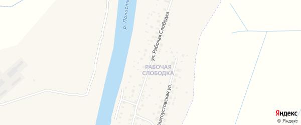 Улица Рабочая Слободка на карте Старой Руссы с номерами домов