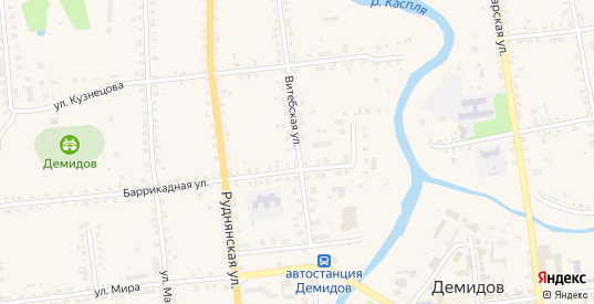Витебская улица в Демидове с номерами домов на карте. Спутник и схема онлайн