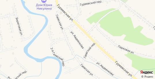 Улица Авдеенкова в Демидове с номерами домов на карте. Спутник и схема онлайн