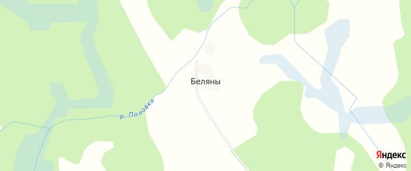 Карта деревни Беляны в Смоленской области с улицами и номерами домов