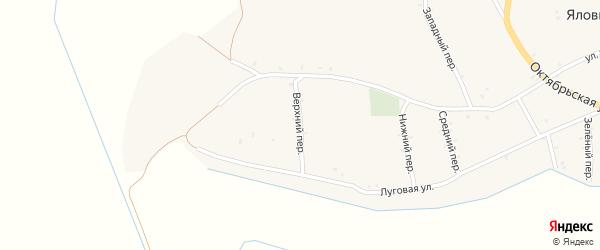 Верхний переулок на карте села Яловки Брянской области с номерами домов