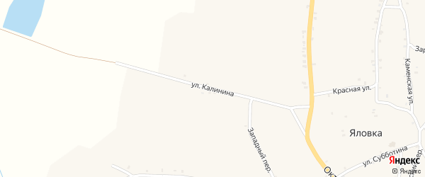 Улица Калинина на карте села Яловки Брянской области с номерами домов