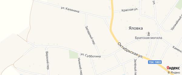 Западный переулок на карте села Яловки Брянской области с номерами домов