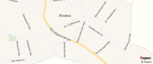 Школьный переулок на карте села Яловки Брянской области с номерами домов