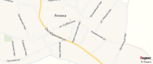 Крестьянский переулок на карте села Яловки Брянской области с номерами домов