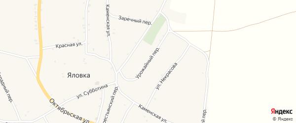 Урожайный переулок на карте села Яловки Брянской области с номерами домов