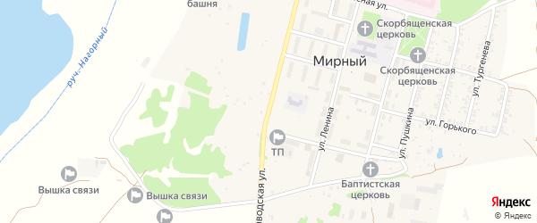 Заводская улица на карте Мирного поселка Брянской области с номерами домов