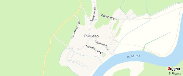 Карта деревни Рышево в Новгородской области с улицами и номерами домов