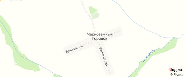 Карта поселка Черноземного Городка в Брянской области с улицами и номерами домов
