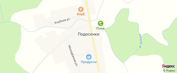 Центральный переулок на карте поселка Подосинки Смоленской области с номерами домов