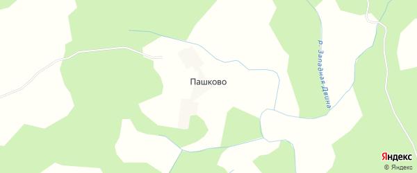 Карта деревни Пашково в Тверской области с улицами и номерами домов