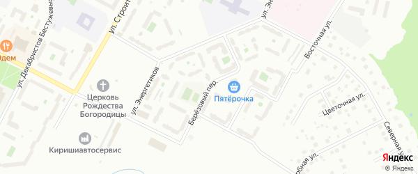 Березовый переулок на карте Киришей с номерами домов