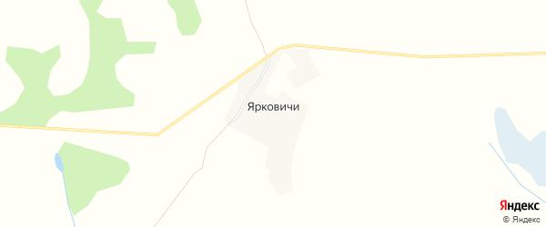 Карта деревни Ярковичи в Смоленской области с улицами и номерами домов