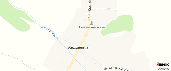 Октябрьская улица на карте деревни Андреевки Брянской области с номерами домов