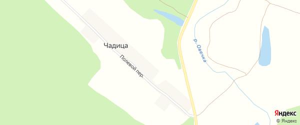 Полевой переулок на карте поселка Чадицы с номерами домов