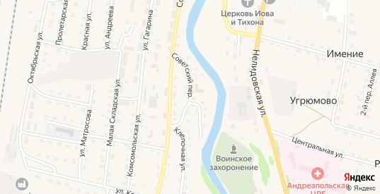 Советский переулок в Андреаполе с номерами домов на карте. Спутник и схема онлайн