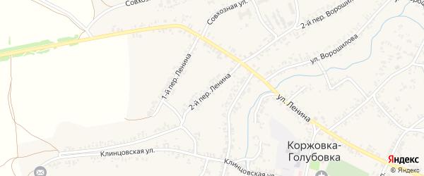 Переулок 2-й Ленина на карте села Коржовки-Голубовки Брянской области с номерами домов
