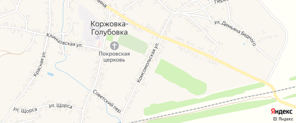 Комсомольская улица на карте села Коржовки-Голубовки Брянской области с номерами домов