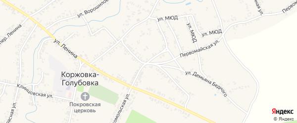 Коммунистический переулок на карте села Коржовки-Голубовки Брянской области с номерами домов