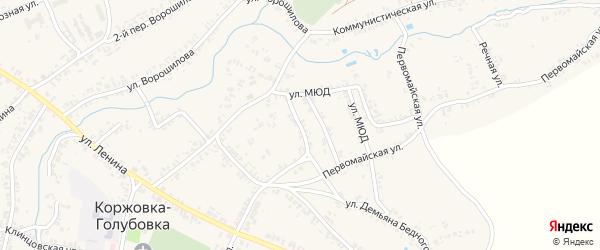 Переулок МЮД на карте села Коржовки-Голубовки Брянской области с номерами домов