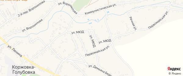Улица МЮД на карте села Коржовки-Голубовки Брянской области с номерами домов