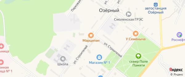 Улица Строителей на карте Озерного поселка Смоленской области с номерами домов