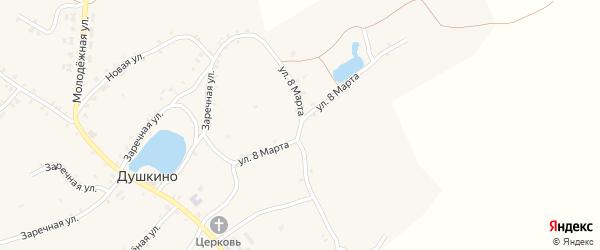 Улица 8 Марта на карте села Душкино Брянской области с номерами домов