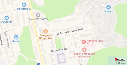 Улица Генерала Чумаченко в Заозерске с номерами домов на карте. Спутник и схема онлайн