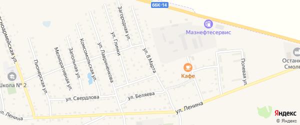 Улица 8 Марта на карте Починка с номерами домов