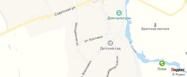 Улица Кротовка на карте села Брахлова с номерами домов