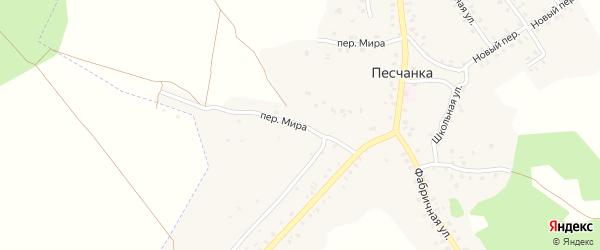 Переулок Мира на карте деревни Песчанки с номерами домов