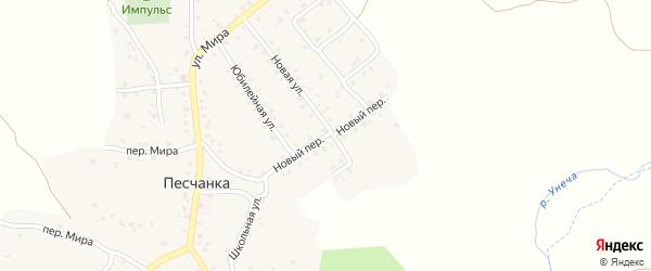 Новый переулок на карте деревни Песчанки с номерами домов