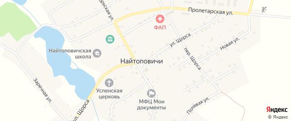 Улица Щорса на карте села Найтоповичи с номерами домов