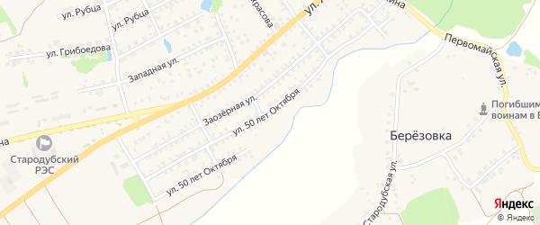 Улица 50 лет Октября на карте Стародуб с номерами домов