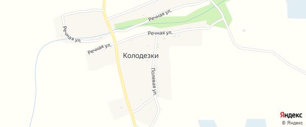 Полевая улица на карте деревни Колодезки с номерами домов