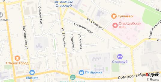 Улица Кирова в Стародуб с номерами домов на карте. Спутник и схема онлайн