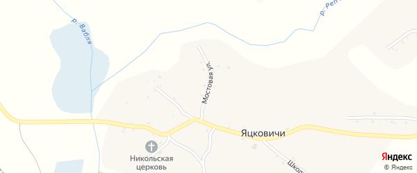 Мостовая улица на карте села Яцковичей с номерами домов