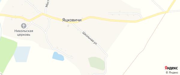 Школьная улица на карте села Яцковичей с номерами домов