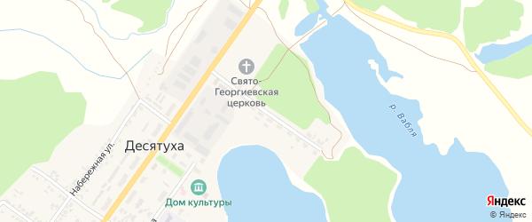 Первомайская улица на карте поселка Десятухи с номерами домов